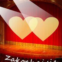 Zakochaj się w Teatrze